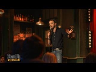 Stand Up: Руслан Белый - О рэперах