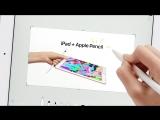 Новый взгляд на iPad