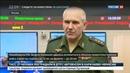 Новости на Россия 24 За наступлением боевиков Джебхат ан Нусры стоят американские спецслужбы