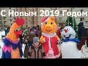 Новогодниий праздник во дворе, Свинка танцует ростовая кукла символ 2019 года