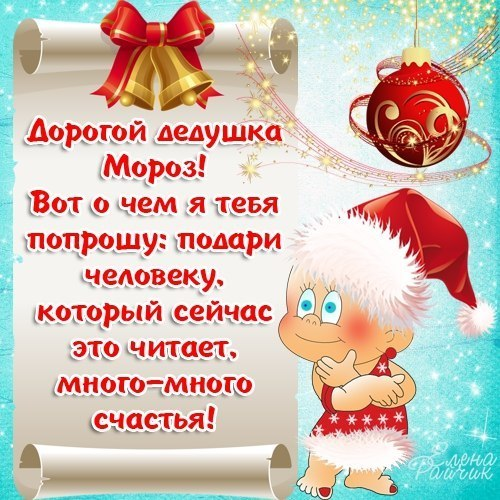 Всяко - разно 3 )))
