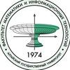 ФМиИТ АлтГУ (МатФак)