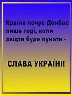Бои в Донецке не стихают: стрельба слышна во всех районах города, - мэрия - Цензор.НЕТ 6358