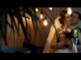 Дима + Олеся. День свадьбы