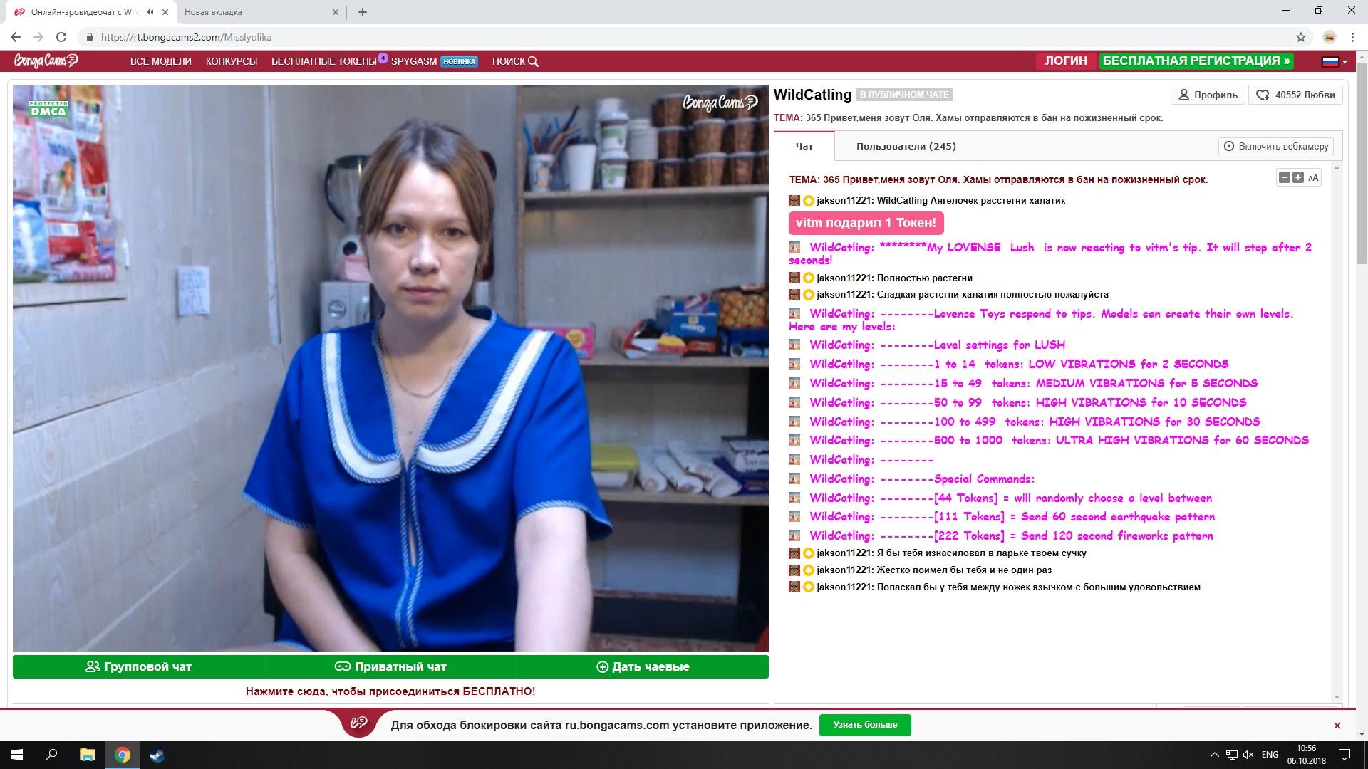 время, модели рунета в приватном чате онлайн конечно же, было