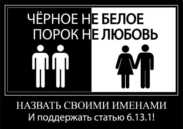 http://cs418121.vk.me/v418121331/2cb9/5RpMRX7OhYk.jpg