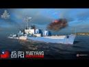World of Warships 2018 09 18 17 02 57 01
