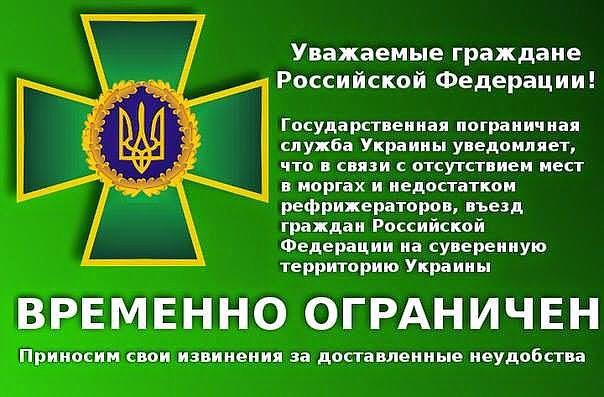 НАТО и ЕС обсудят ситуацию в Украине 10 июня - Цензор.НЕТ 1855