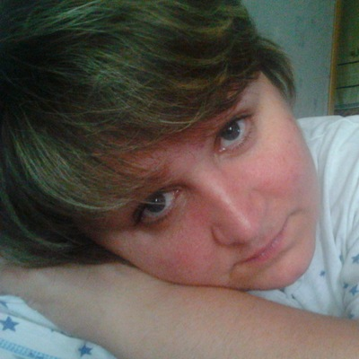 Екатерина Артёменко-Соснина, 15 июня 1977, Уфа, id121219892