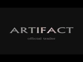 АРТЕФАКТ - Официальный трейлер