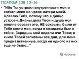 Христианское пение.Группа Album.Сборник песен№1
