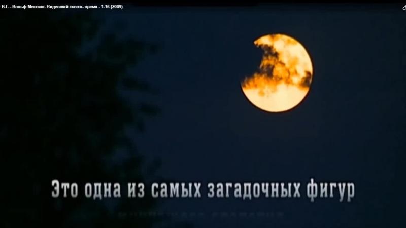 Live: Славянин Русь
