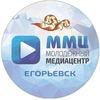 Егорьевск | Молодежный Медиацентр