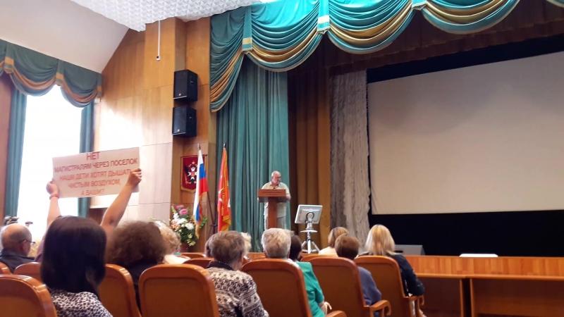 Андрей Писарев, житель Александровской, на слушаниях по Генплану 27 июня