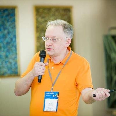 Дмитрий Цымбал