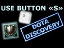 Dota Discovery консилиум по вопросам статистики. Механика пассивных способностей.