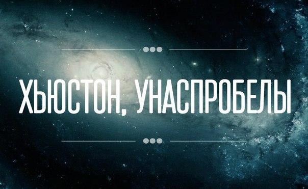 http://cs313429.vk.me/v313429002/7d8e/xY6PRwfo-5g.jpg