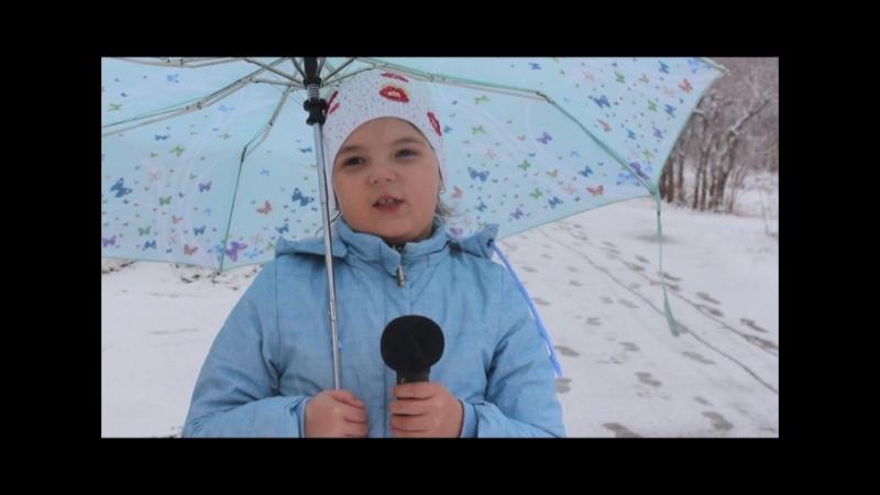 погода от Юного тележурналиста