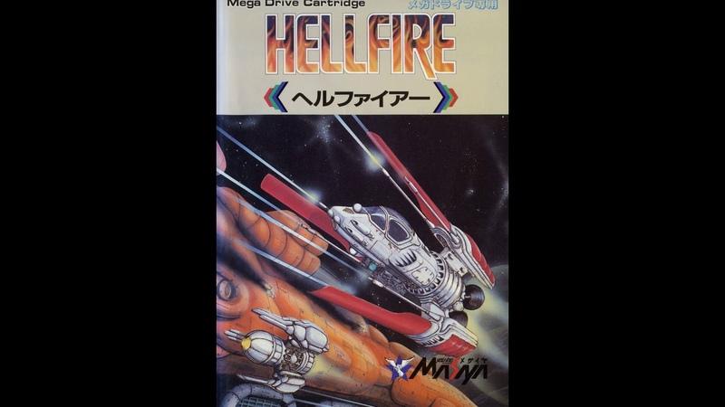 Old School {Arcade} Hellfire ! full ost soundtrack