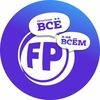 Фаст Принт / FastPrint