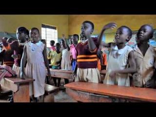 Песня об Уганде (волонтер из Голландии) Sonnic - One Love (Tuli Muntu Omu)