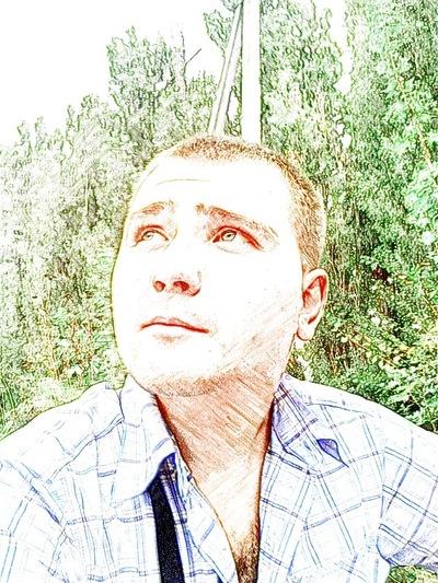 Илья Смирнов, 1 июня 1990, Полтава, id29686795