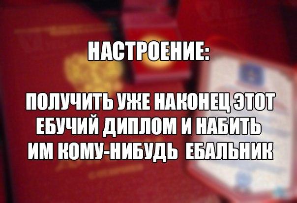 https://pp.userapi.com/c543101/v543101531/455a2/12Fs40wAlgQ.jpg