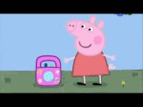 Свинка Пеппа Я тебя бум бум бум