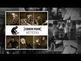 Linkin Park - Meteora 15th Anniversary (Mix by Soaring Man feat. S.S)