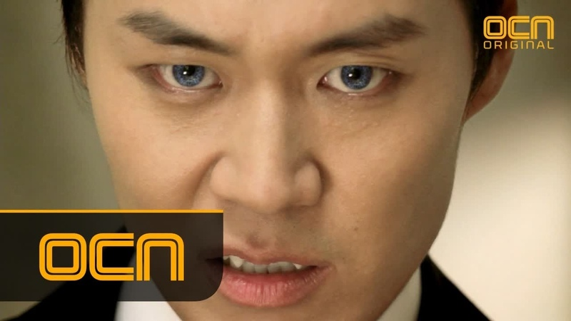Blood Thirsty Prosecutor 뱀파이어 검사 연정훈! 111002 EP.1