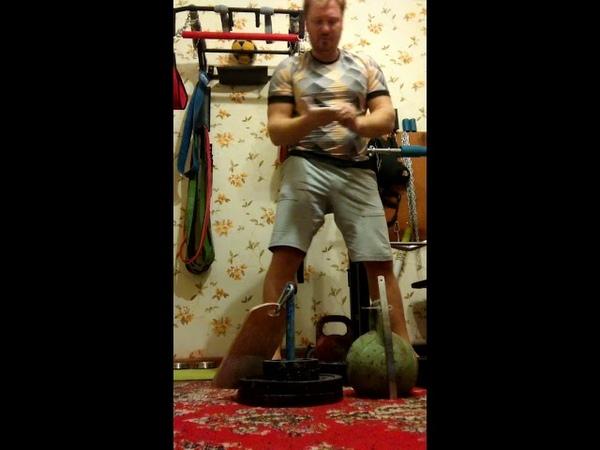 Evgeny Nikitin Cutting Board Lift - 25,63 kg