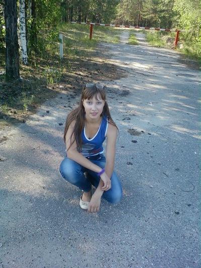 Алёна Зубова, 18 июня , Мариинск, id201795018