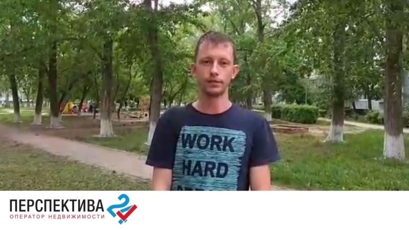 Отзыв о работе агента по недвижимости Перспектива 24 Федора Шарафиева