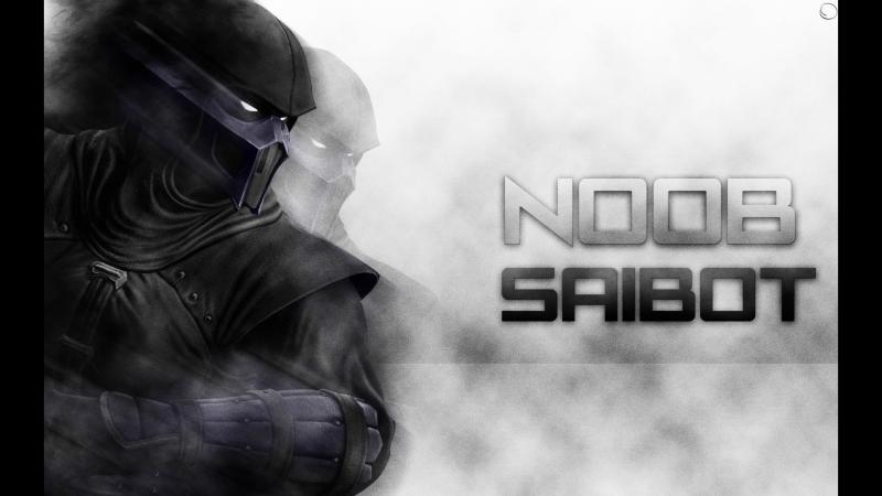 [v-s.mobi]Mortal Kombat 9 Нуб Сайбот Приёмы добивания (Фаталити, Бабалити)