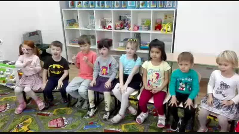 Кубик Рубик Десткий сад Английский язык в в группе 5-7 лет