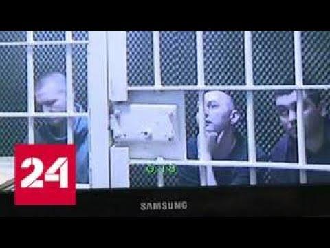 Смоленские гаишники остановили сотрудника прокуратуры и оказались на скамье подсудимых - Россия 24