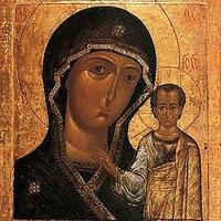 Акафист Казанской иконе Божьей Матери