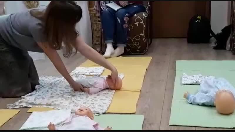 Видео с Занятия по уходу за новорожденным