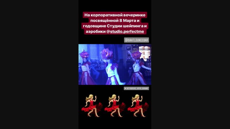 Шоу-балет DIVAS на годовщине Студии шейпинга и аэробики Perfect me