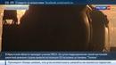 Новости на Россия 24 Учения РВСН ночной марш и испытания роботизированной системы поиска