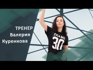 K-POP (Кей-поп). Яркий необычный танец. Хотите научиться?