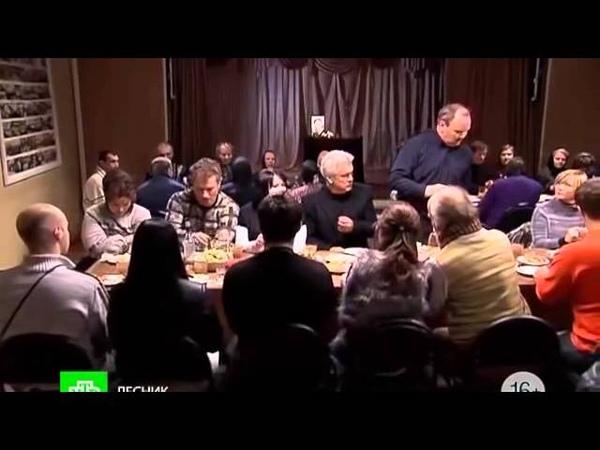 Лесник 2 сезон 50 серия 2 серия 25 03 2013 Сериал