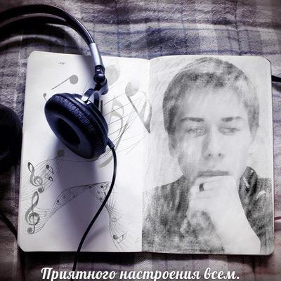Сергей Серёжко, 25 апреля 1995, Санкт-Петербург, id35797914