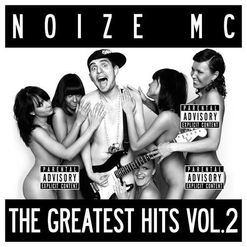 Noize Mc трекография скачать торрент - фото 7