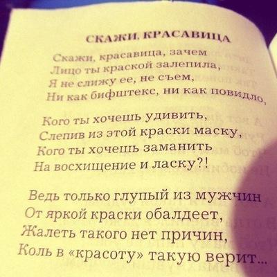Сергей Павленко, 4 июня 1998, Москва, id192914644