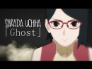 Sarada Uchiha「Ghost」Naruto Gaiden The Seventh Hokage and the Scarlet Spring