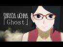 Sarada Uchiha「Ghost」Naruto Gaiden The Seventh Hokage and the Scarlet Spring