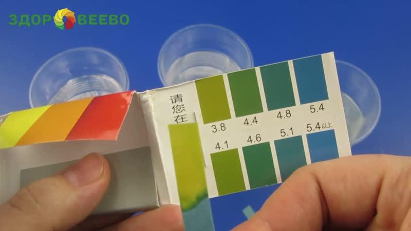 Лакмусовая бумага (pH тест) 80 полосок от 3.8 до 5.4 pH Артикул- 564