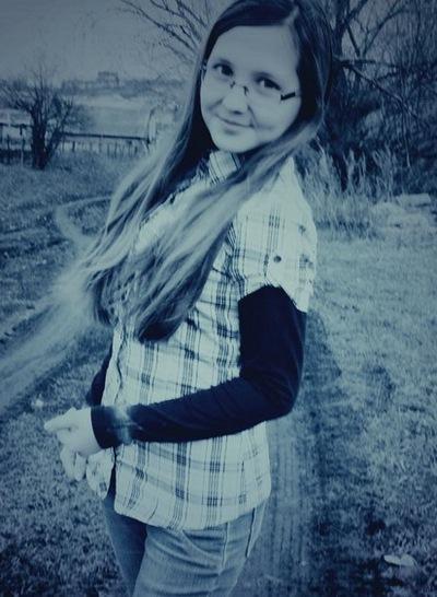 Ангелина Ларионова, 4 октября 1999, Полтава, id226153763