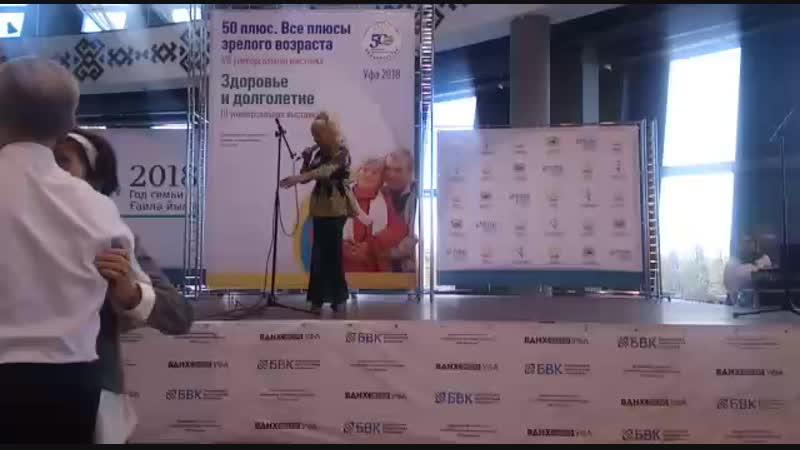 Гульсум Хусаенова - лаванда и ак розалар